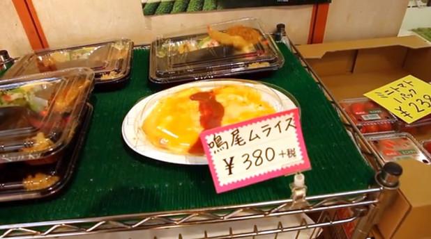 お惣菜とお弁当の春夏秋冬さん