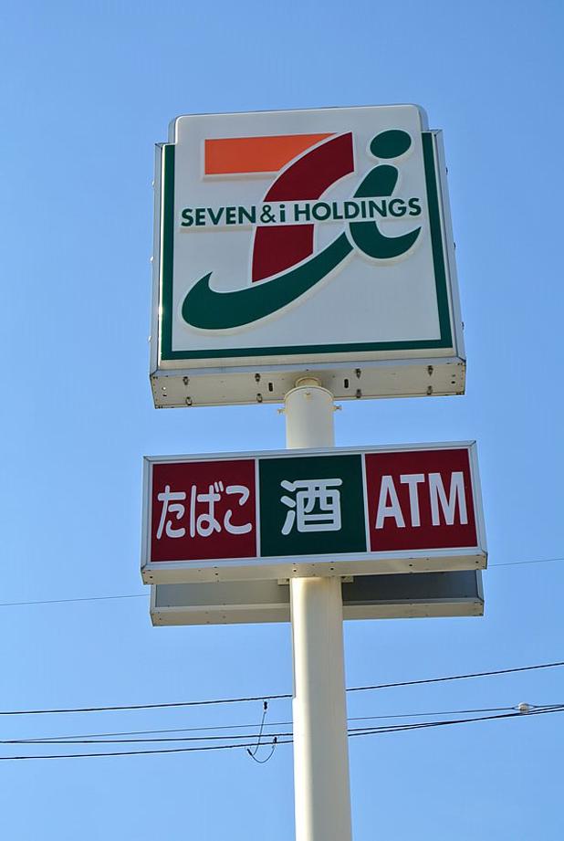 セブンイレブン 小松店