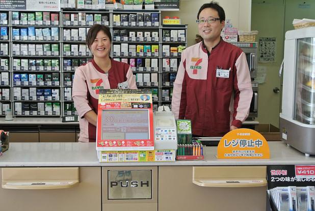 セブン−イレブン西宮小松町2丁目店 上野峰之さん、千寿さんご夫婦
