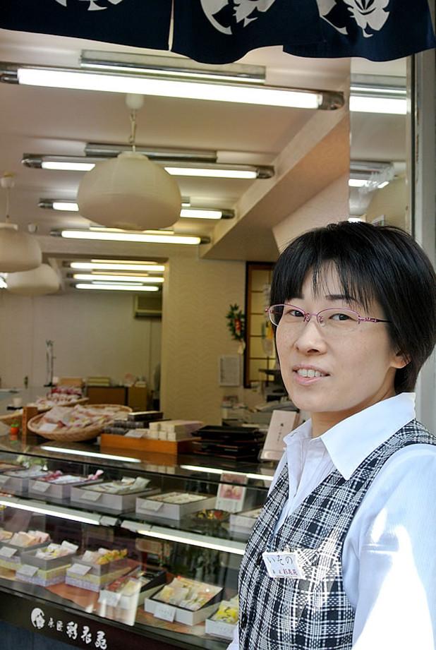 彩花苑 店長 磯野三枝 さん