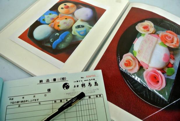 彩花苑 西宮店 バースデー上生菓子 オーダーサービス