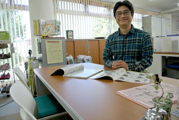 西宮市社会福祉事業団小松北町事業所 ケアマネージャー