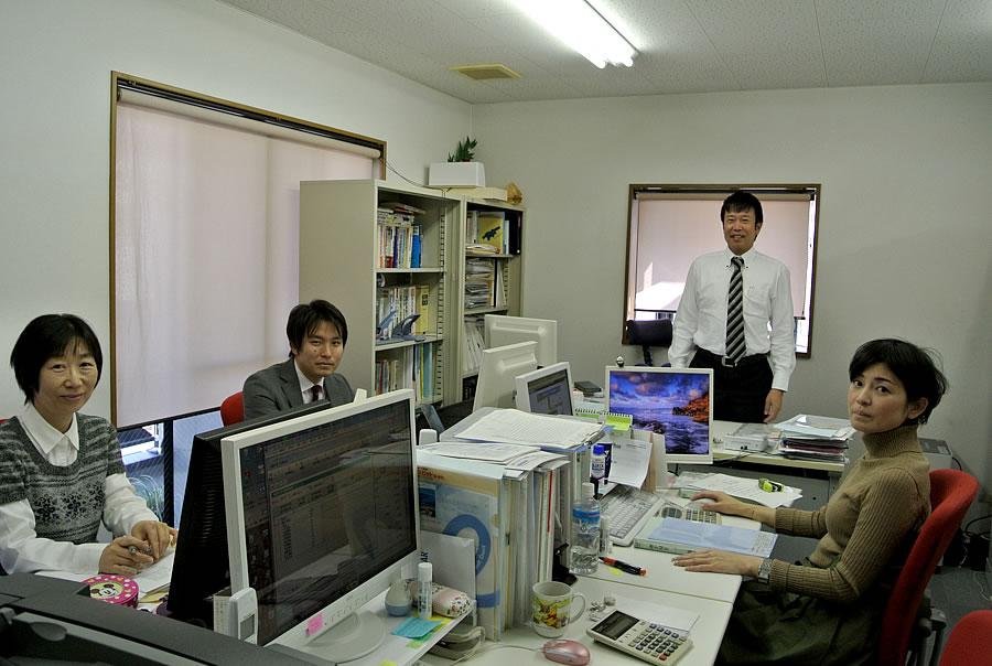 藤原覚税理士事務所