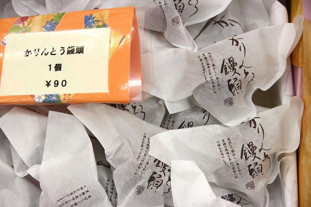 和菓子は最高!「彩花苑」